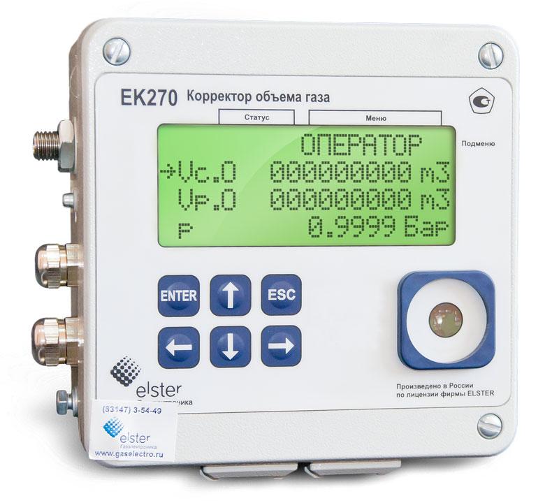 Корректор газа ек-270 инструкция