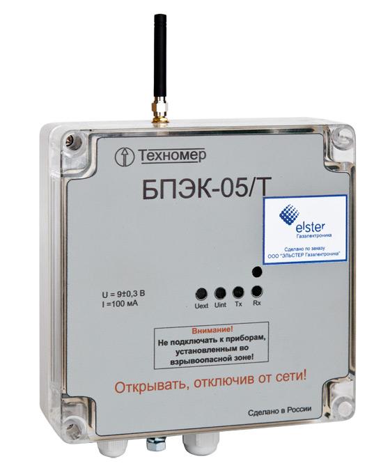 Коммуникационный модуль иблок питания БПЭК-05/Т совстроенным GSM/GPRS модемом